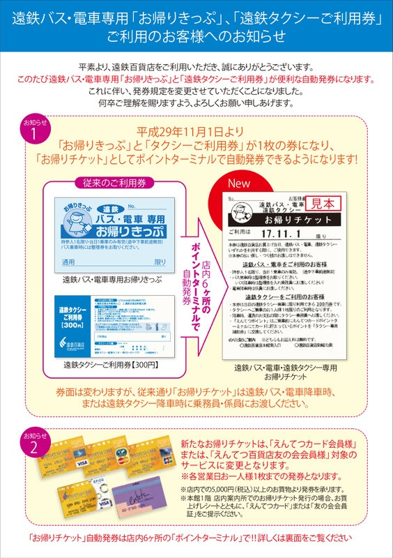20171013_web_pdf01_2