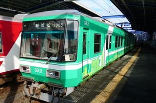 遠鉄電車(赤電)公式サイト - ...